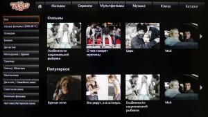 Новое приложение Tvigle для Samsung Smart TV