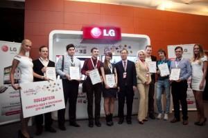 Объявили результаты конкурсной программы от компании LG Electronics