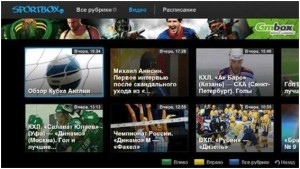 Новое приложение для LG Smart TV
