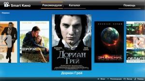 Компания Samsung обновила платный VOD-сервис Smart Кино