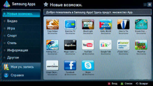 Приложение Samsung Apps для Smart TV  | Smart TV News