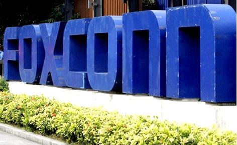 Full HD TV от компании Foxconn