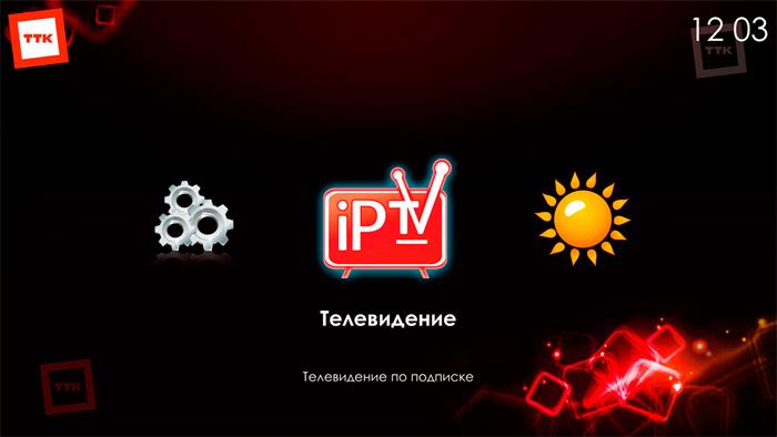 IPTV на Philips Smart TV
