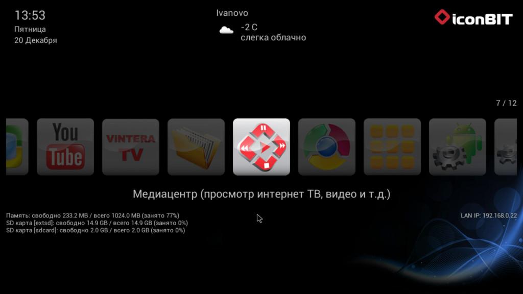 IconBit Toucan Manta 3D