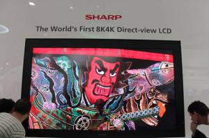 Японская компания начнет трансляции в разрешении 8К через 2 года