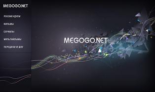 Все лучшее о новинках кино на Megogo.net