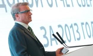 Герман Греф провел годовое собрание акционеров Сбербанка в Google Glass