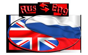 http://www.masterperevoda.ru/english.php