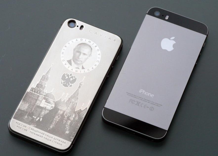 Поколение Путинфонов