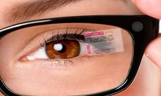 Умные очки Samsung на платформе Tizen