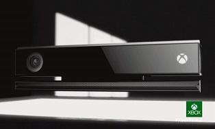 Начало отдельной продажи контроллера Kinect