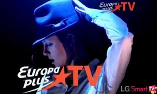 Телеканал Europa Plus TV совместно с компанией LG запустил новое приложение для Smart TV