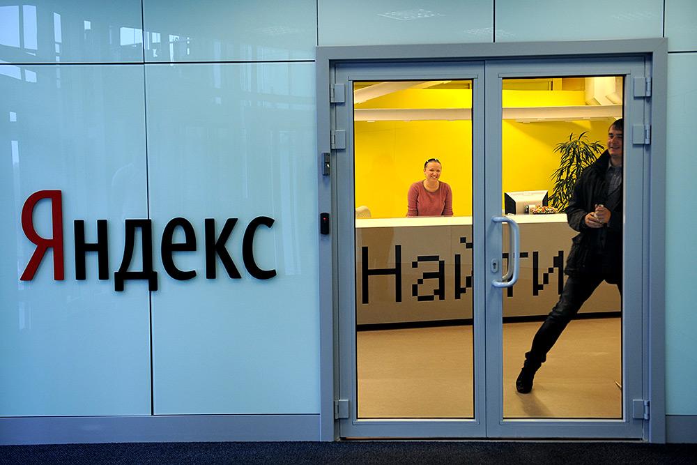 Миллионы яндекс-паролей были взломаны и попали в интернет