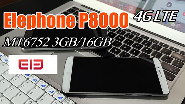 Elephone P8000