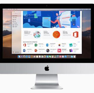 Обновленный iMac получил более мощные процессоры
