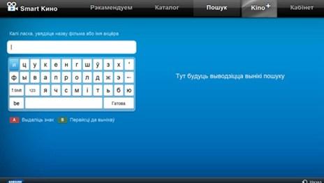 Появился интерфейс на белорусском языке