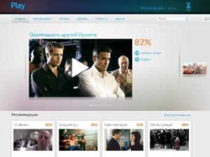 Самые яркие новинки кино в приложении Yota Play