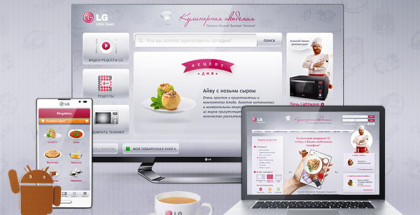 Приложение LG Cook, которое стоит установить в smart tv телевизоры