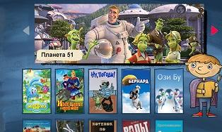 Приложение для Smart TV - ivi.ru для детей