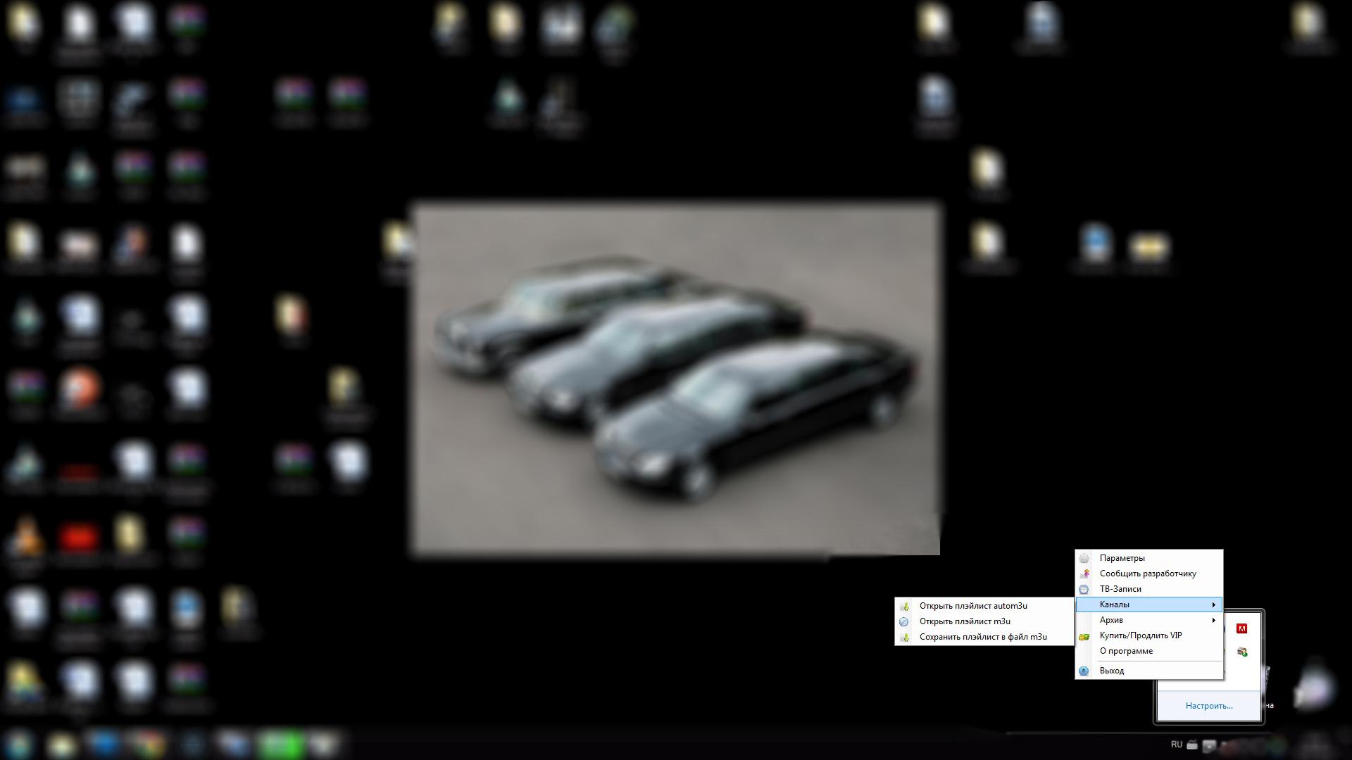 Найти в трее значок Local TSProxy, кликнув правой кнопкой мыши по нему, перейти в раздел каналы.