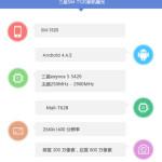 Lenovo K7T Kingdom — флагман из Китая со сверхчетким экраном