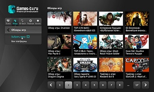 Games-TV