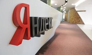 Пользователей ожидает новая доменная зона от Яндекса