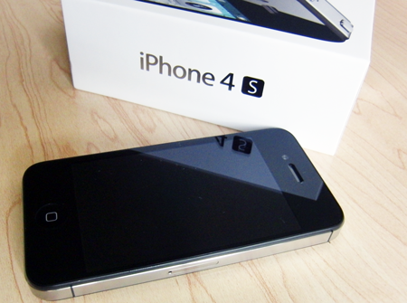 iphone4s_withbox